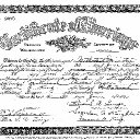 Neoma Olieta Platser & Sagarlan Alonzo Knighton - Washington, Marriage Records, 1854-2013