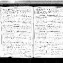 Alva Washington Johnson - Missouri Marriage Record