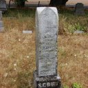 Emily L Plaster - Find a Grave